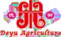 penny stock alerts, penny stock picks, DEYU stock, Deyu Agriculture Corp.